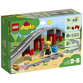 レゴジャパン LEGO 10872 デュプロ あそびが広がる!鉄道橋とレールセット[レゴブロック]