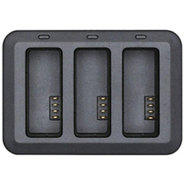 RYZETECH Tello Part 9 Battery Charging Hub TEL9BCH