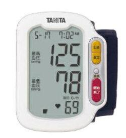 タニタ TANITA 血圧計 ホワイト BP-E13WH [手首式][BPE13WH]