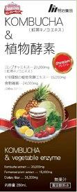 明治薬品 KOMBU&ショクブツコウソPREMIUM 290ml【wtcool】