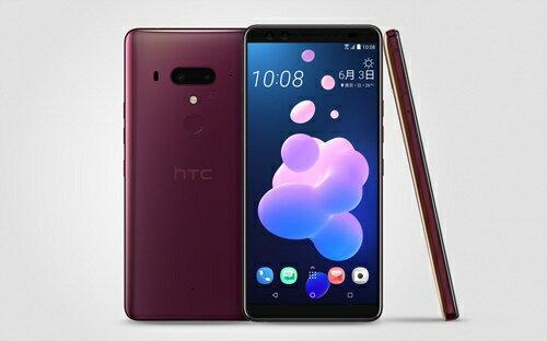 HTC エイチ・ティー・シー 【防水・防塵・おサイフケータイ】HTC U12+フレームレッド Snapdragon 845 6型 メモリ/ストレージ: 6GB/128GB nanoSIM ドコモ/au/ソフトバンクSIM対応 SIMフリースマートフォン[HTCU12+]