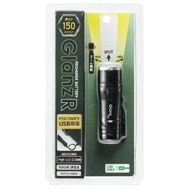 ヤザワ YAZAWA 懐中電灯 ブラック L6GAZ15042BK [LED /充電式 /防水]