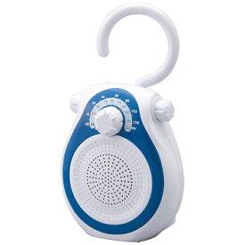 コイズミ KOIZUMI SAD-7714 携帯ラジオ ブルー [防滴ラジオ /AM/FM /ワイドFM対応][SAD7714A]
