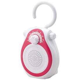 コイズミ KOIZUMI 携帯ラジオ ピンク SAD-7714 [防滴ラジオ /AM/FM /ワイドFM対応][SAD7714P]