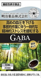 明治薬品 健康きらりGABA 60粒【wtcool】