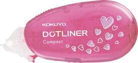 コクヨ KOKUYO [テープのり]ドットライナー コンパクト 本体(幅8.4mm・長さ11m) タ-DM4550-08 ハート柄