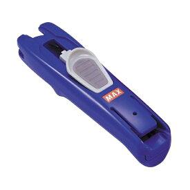 マックス MAX デュアルクリップ HK-55D/B ブルー