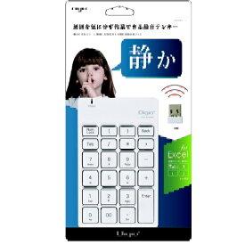 ナカバヤシ Nakabayashi TNK-SR227 テンキー ホワイト [USB /ワイヤレス][TNKSR227W]