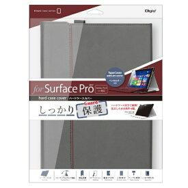 ナカバヤシ Nakabayashi SurfacePro(2017)用ハードケースカバー TBC-SFP1707GY グレー