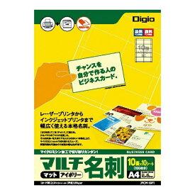 ナカバヤシ Nakabayashi 名刺カード (マイクロミシン) 10面付 アイボリー JPCM-10PI【wtcomo】