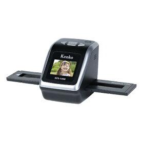 ケンコー・トキナー KenkoTokina KFS-1490 フィルムスキャナー [USB][KFS1490]