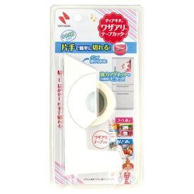 ニチバン NICHIBAN DKワザアリテープカッター DK-TC5 ホワイト[DKTC5]