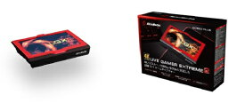 AVERMEDIA アバーメディア Live Gamer EXTREME 2 GC550 PLUS GC550PLUS Live Gamer EXTREME 2 GC550 PLUS【バルク品】 [GC550PLUS]