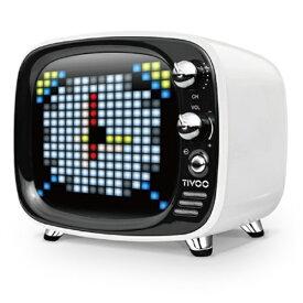 DIVOOM ディブーム ブルートゥース スピーカー DIV-TIVOO-WH ホワイト [Bluetooth対応][DIVTIVOOWH]