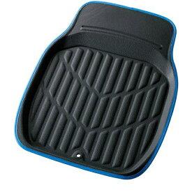 BONFORM ボンフォーム バケットマット 3Dレザーマット 46x60cm ブルー フロントS1枚 軽自動車用 6416-31BKB