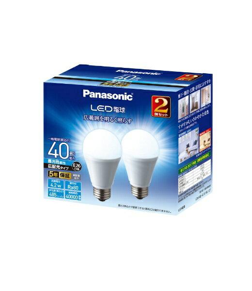 パナソニック Panasonic LED電球(一般電球形[広配光タイプ]・全光束485lm/昼光色相当・口金E26/2個入) LDA4DGEW2T [E26 /昼光色]