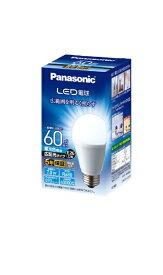 パナソニック Panasonic LDA7D-G/E/W LED電球 ホワイト [E26 /昼光色 /1個 /60W相当 /一般電球形 /広配光タイプ]