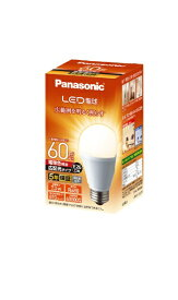 パナソニック Panasonic LDA7L-G/E/W LED電球 ホワイト [E26 /電球色 /1個 /60W相当 /一般電球形 /広配光タイプ]