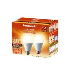 パナソニック Panasonic LDA7L-G/E/W/2T LED電球 ホワイト [E26 /電球色 /2個 /60W相当 /一般電球形 /広配光タイプ]