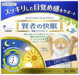 大塚製薬 Otsuka 賢者の快眠睡眠リズムサポート 30包【wtcool】