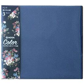 セキセイ SEKISEI HOOK COLOR(ホックカラー)フォトアルバム用スペア台紙 HK-84 ネイビーブルー
