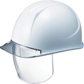 谷沢製作所 TANIZAWA SEISAKUSHO タニザワ 特大型ヘルメット シールド面付 溝付 透明ひさし付