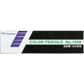 トンボ鉛筆 Tombow Tombow 色鉛筆 1500 単色 紫