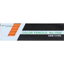 トンボ鉛筆 Tombow Tombow 色鉛筆 1500 単色 だいだい色