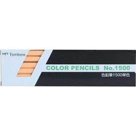 トンボ鉛筆 Tombow Tombow 色鉛筆 1500 単色 うすだいだい