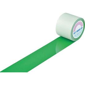 日本緑十字 JAPAN GREEN CROSS 緑十字 ガードテープ(ラインテープ) 緑 100mm幅×100m 屋内用