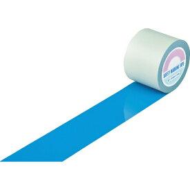 日本緑十字 JAPAN GREEN CROSS 緑十字 ガードテープ(ラインテープ) 青 100mm幅×100m 屋内用