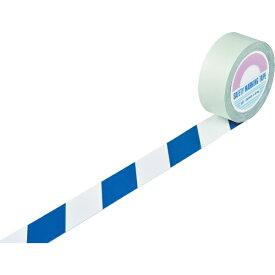 日本緑十字 JAPAN GREEN CROSS 緑十字 ガードテープ(ラインテープ) 白/青(トラ柄) 50mm幅×20m