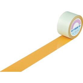 日本緑十字 JAPAN GREEN CROSS 緑十字 ガードテープ(ラインテープ) オレンジ 75mm幅×100m 屋内用