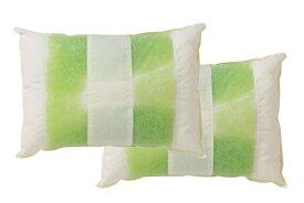 イケヒコ IKEHIKO 森の眠りひばパイプ枕 2個セット 高め(35×50×14cm)