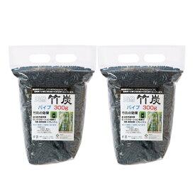 イケヒコ IKEHIKO 【補充素材】竹炭パイプ袋入 300g×2個