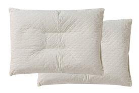 イケヒコ IKEHIKO い草チップ枕「グラース」 2個セット(35×50cm)【日本製】