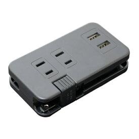 ミヨシ MIYOSHI ACコンセント搭載 USB2ポートスマホ用USB充電コンセントアダプタ IPA-24AC2/BK ブラック