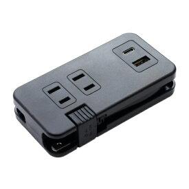 ミヨシ MIYOSHI ACコンセント搭載 USB2ポートスマホ用USB充電コンセントアダプタ USB Type-C コネクタ搭載タイプ IPA-24AC3/BK ブラック