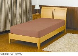 オーシン OSHIN 【ボックスシーツ】スーパーフィット MFサイズ(90×190×27cm/ブラウン)