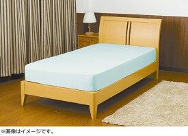 オーシン OSHIN 【ボックスシーツ】スーパーフィット MFサイズ(90×190×27cm/ブルー)