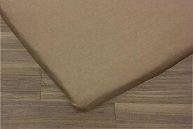 オーシン OSHIN 【ワンタッチシーツ】スーパーフィット フィットシーツS(90×190×5cm/ブラウン)