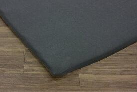 オーシン OSHIN 【ワンタッチシーツ】スーパーフィット フィットシーツD(130×190×5cm/ブラック)