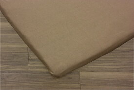 オーシン OSHIN 【ワンタッチシーツ】スーパーフィット フィットシーツD(130×190×5cm/ブラウン)