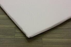 オーシン OSHIN 【ワンタッチシーツ】スーパーフィット フィットシーツD(130×190×5cm/ピンク)