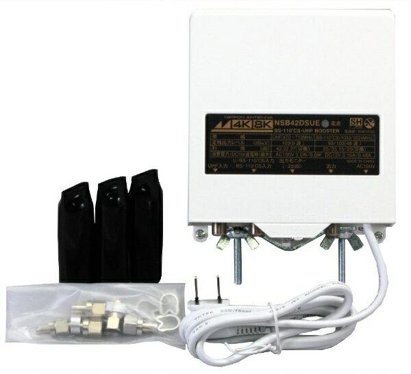 日本アンテナ NIPPON ANTENNA 4K8K放送対応電源着脱型ブースター NSB42DSUE[NSB42DSUE]