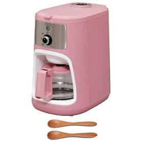 HashTAG ハッシュタグ HT-CM11-AR コーヒーメーカー 「HashTAG Fully automatic coffee maker」 アッシュレッド [全自動 /ミル付き][HTCM11AR]【ビックカメラグループオリジナル】