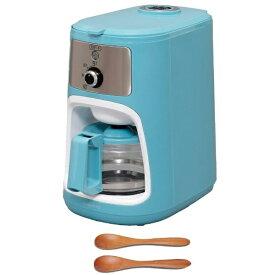 HashTAG ハッシュタグ 【ビックカメラグループオリジナル】HT-CM11-AG コーヒーメーカー 「HashTAG Fully automatic coffee maker」 アッシュグリーン [全自動 /ミル付き][HTCM11AG]【point_rb】