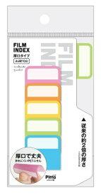 クラスタージャパン Cluster Japan FILM INDEX 厚口タイプ A4縦10山(10枚×5色) C-FI-05