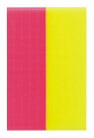 ヤマト産業 CHIGIRU(チギル)蛍光カラー〜ポップ&フレッシュ〜 CH-401 蛍光ピンク/蛍光イエロー