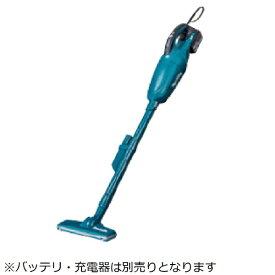 マキタ Makita CL181FDZ スティッククリーナー Makita 青 [紙パックレス式 /コードレス] ※バッテリ、充電器 別売モデル[CL181FDZ 掃除機]